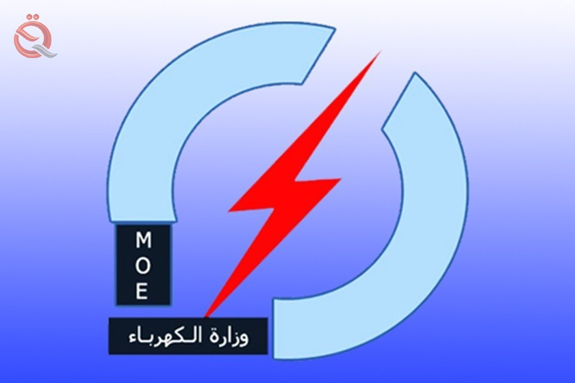 The establishment of three companies in the Ministry of Electricity worth $ 5 billion 14393