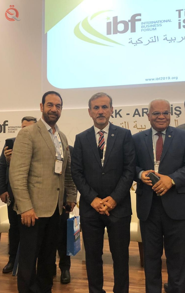 The Association of Iraqi Private Banks is participating in the Arab-Turkish Business Summit 14446