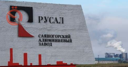 A US-Russian partnership to build the largest aluminum plant in the United States 14495
