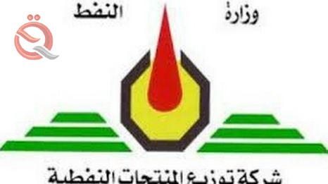 Petroleum products decide to increase the quota allocated to Kirkuk of gasoline and gas oil 14503