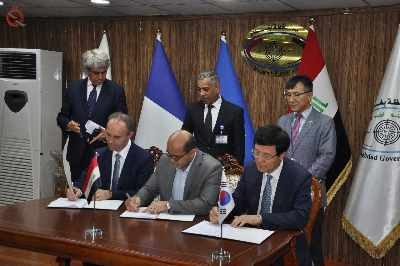 The signing of a memorandum of understanding with Alstom and Hyundai for the implementation of Baghdad train suspended 14549