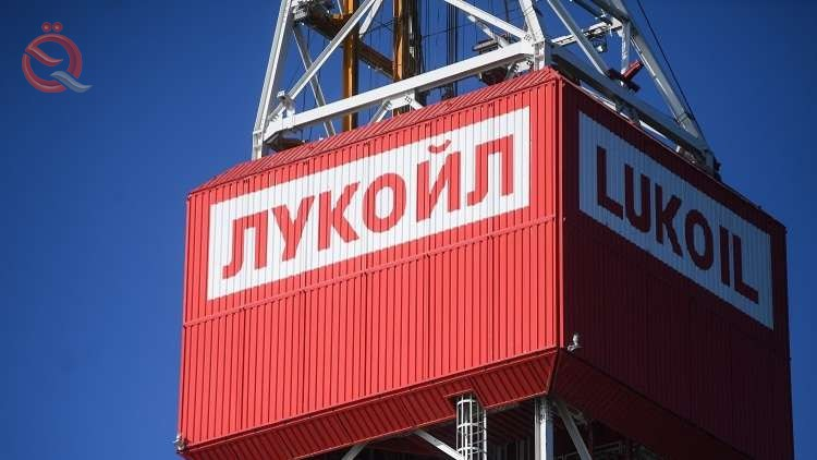 «Lukoil» injects investments worth $ 8 billion, including in Kurdistan and Basra 14581