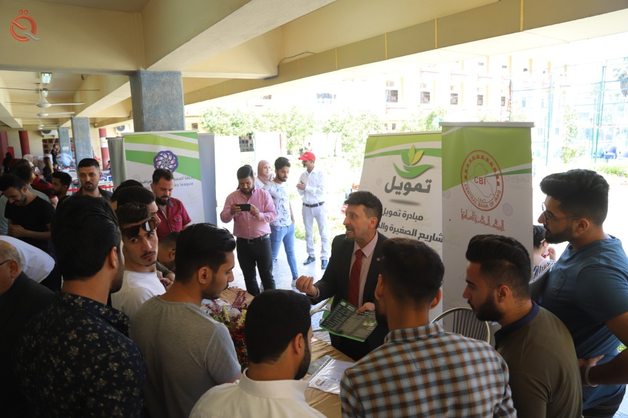Association of Iraqi private banks participating in the job fair of Al-Mansour College 14584