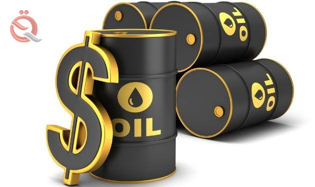 Iraq ranks fifth in oil reserves for 2019 14610