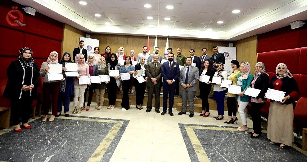 """The Association of Private Banks organizes a course on """"Developing the Skills of Taler Employees"""" 14620"""