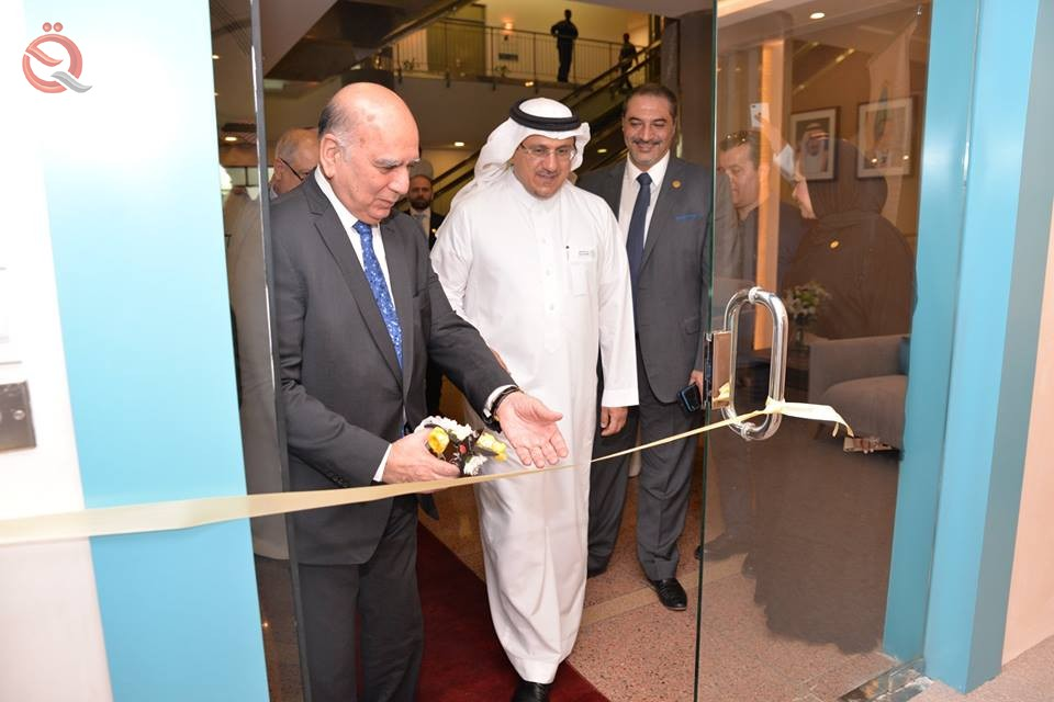 Trade Bank of Iraq to open first Saudi Branch 14632