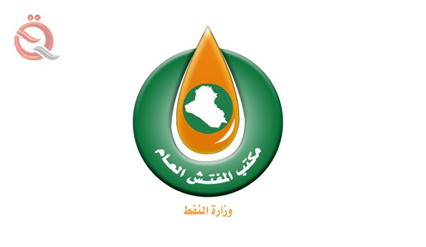 Inspector of the Ministry of Oil: prevent waste of about two billion of public money and recover 3 million dollars 14668