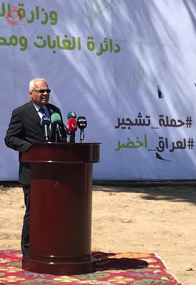Association of Iraqi private banks participating in the campaign of afforestation of a green Iraq 14670