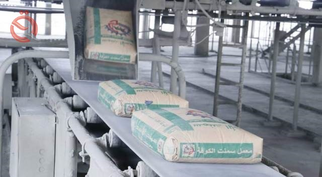 Kufa cement reveals production and marketing of 135 thousand tons in three months 14686
