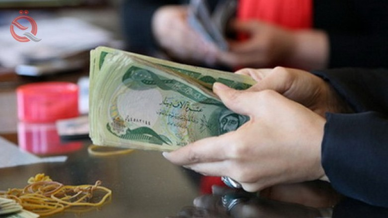 Finance announces the sending of salaries for four months to employees of the Kurdistan region 14696