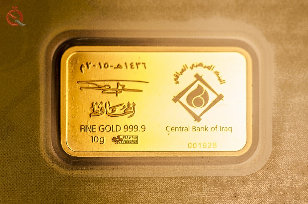 The Central Bank publishes a schedule for gold bullion prices for the current week 14724