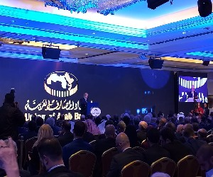 International Development Bank wins membership of the Union of Arab Banks Management 14751