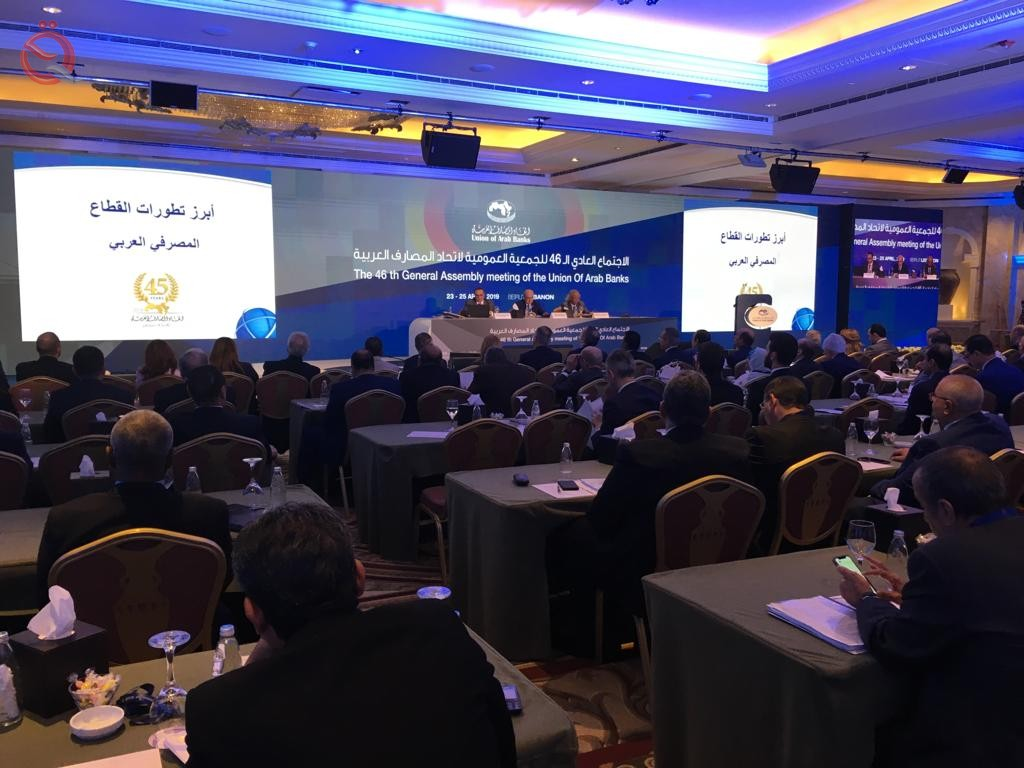 International Development Bank wins membership of the Union of Arab Banks Management 14773