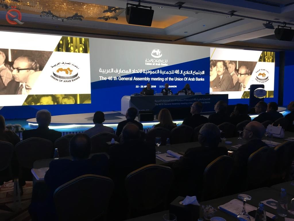 International Development Bank wins membership of the Union of Arab Banks Management 14781