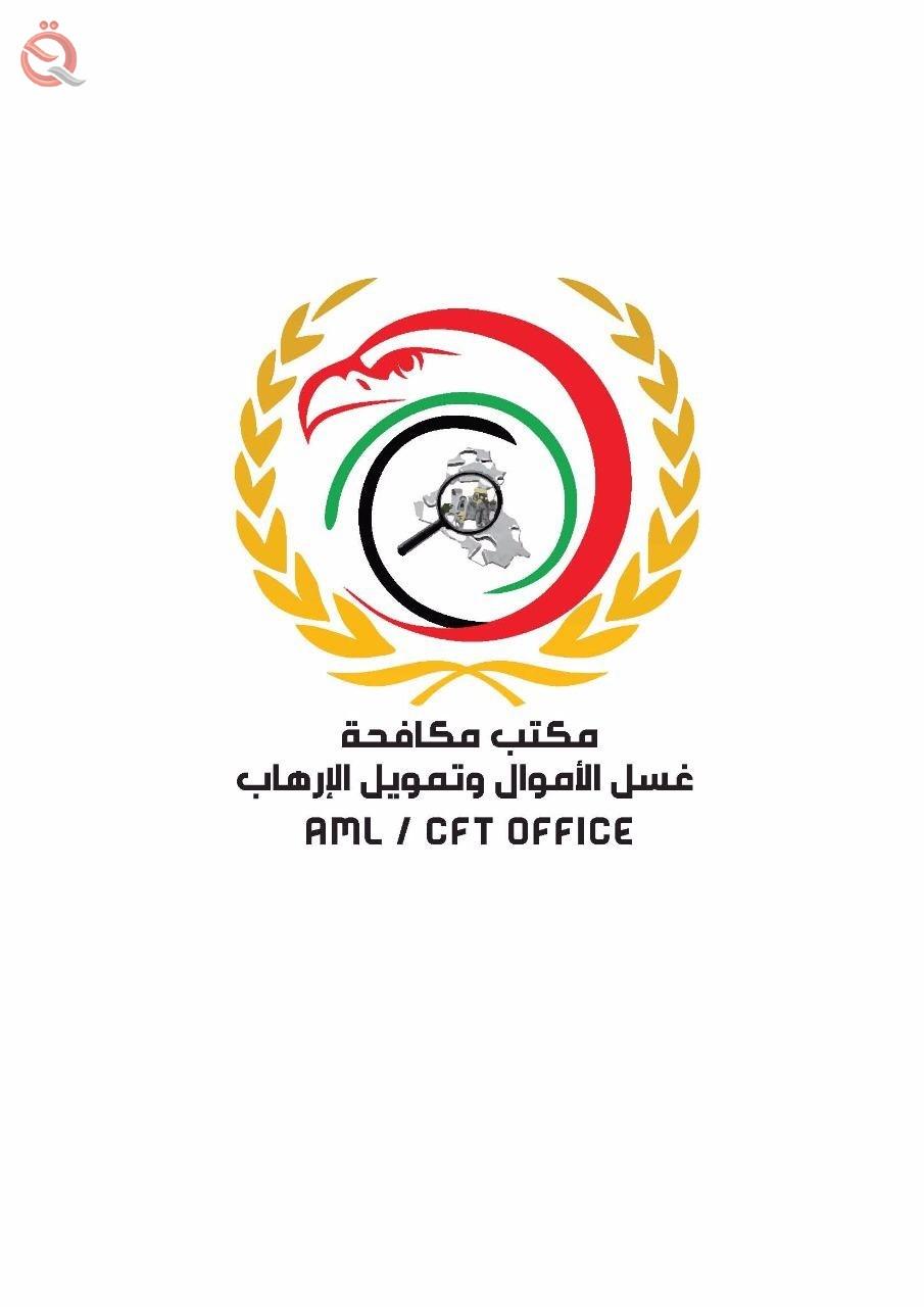 AML / AMT signs memorandum of understanding with counterpart in Jordan 14841