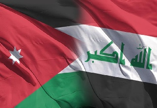 International Monetary Fund: Iraqi foreign reserves rose to 65 billion dollars 1487