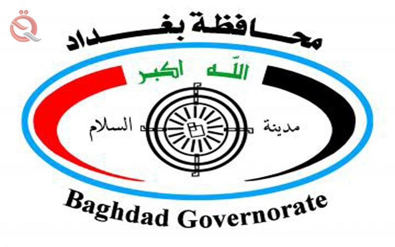 BAGHDAD: Distributing 4 billion dinars to victims of terrorism and military mistakes 14959