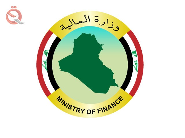 Ministry of Finance: high oil prices contributed to fill one-third of the federal budget deficit 14991