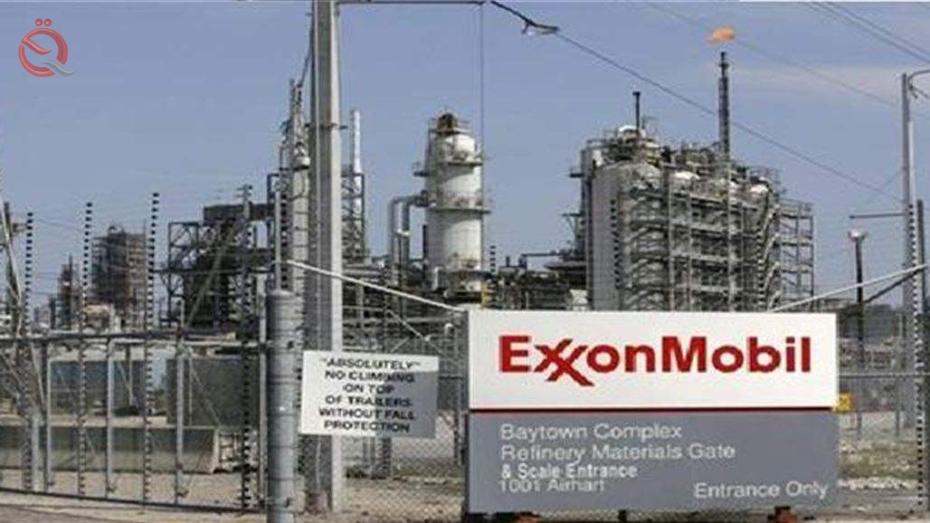 Oil denies evacuation and departure of staff at Exxon Mobil from Iraq 15169