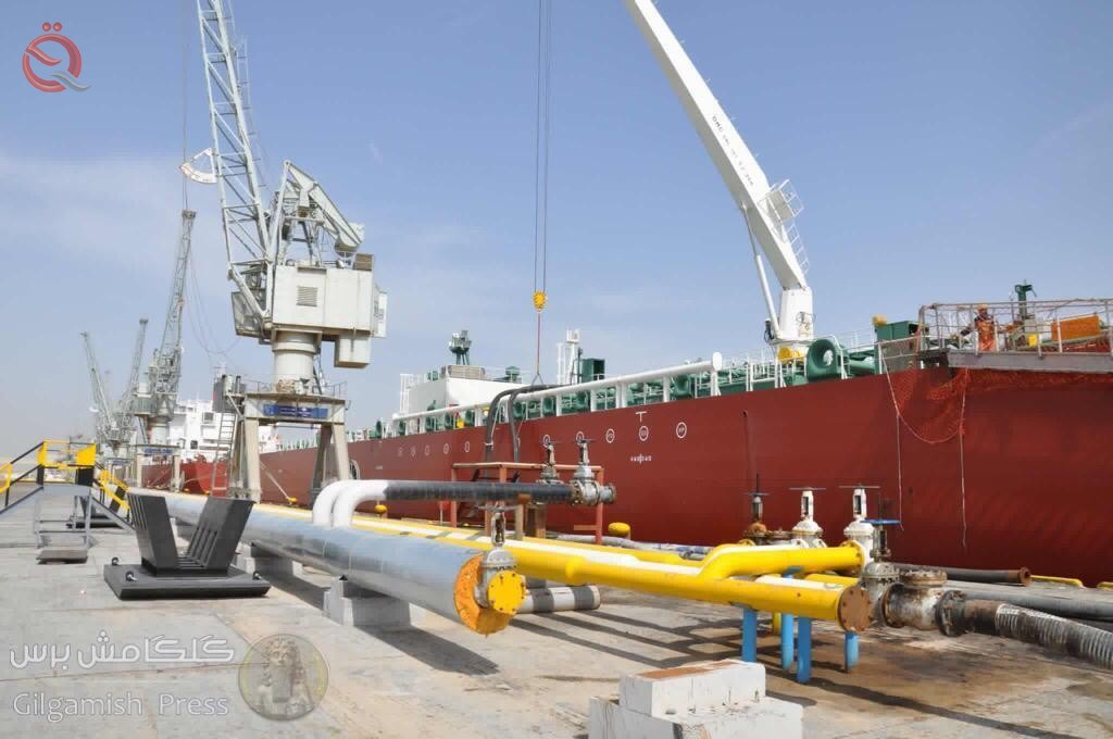 Iraq sells Basra crude shipments loading June at fixed rates 15175