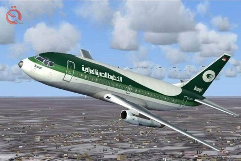 Baghdad resume flights to Damascus after 8-year hiatus 15199