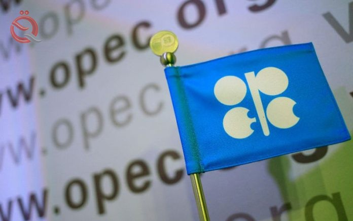 OPEC holds a meeting in Jeddah to monitor the production reduction agreement with the participation of Iraq 15235