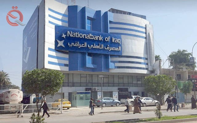 Iraqi National Bank plans to open three new branches in Baghdad and Basra  15293