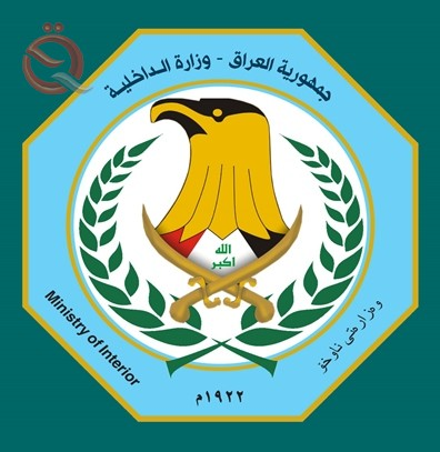 Disclosure of waste in the purchase of spare materials for the Baghdad Traffic Department 15409