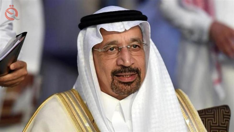 Saudi - Saudi Energy Minister: Russia is the only country that has not yet taken a decision on extending the 15587