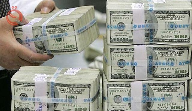 The dollar is near its lowest level in two and a half months as bets on interest rates grow 15613