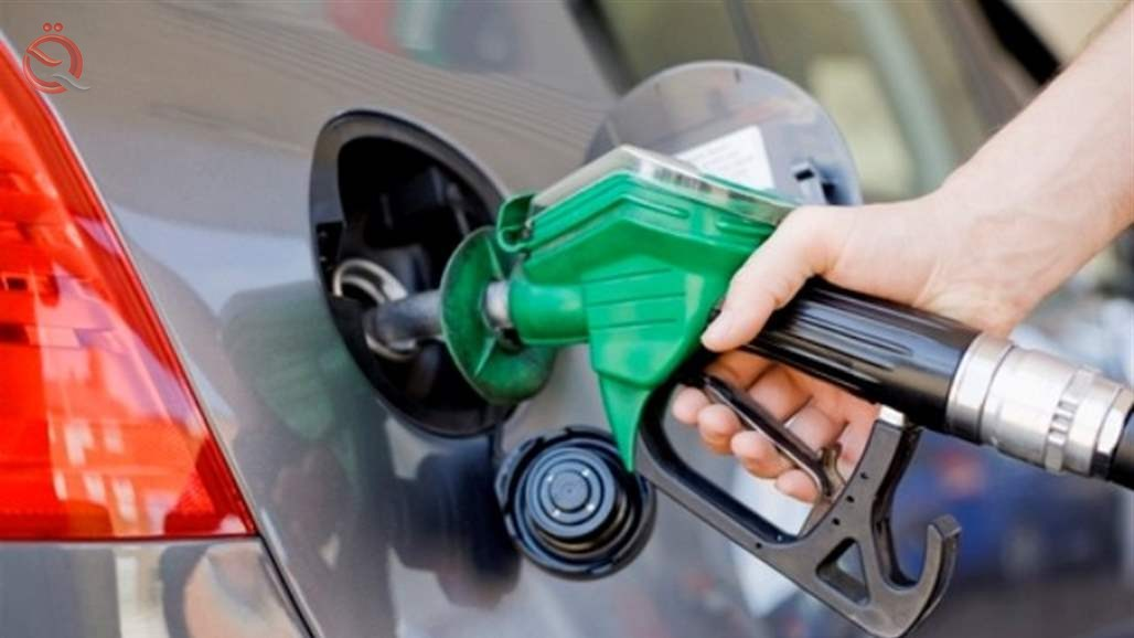 Iraq ranks 22nd worldwide in the world's cheapest gasoline prices 15621