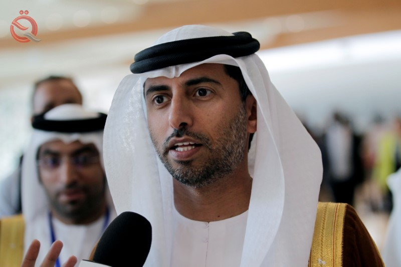 OPEC to agree on extension of production cuts 15636