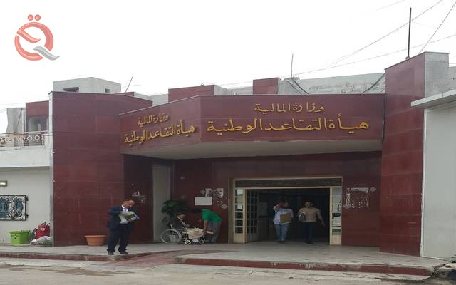 Retirement cancels the condition of the sponsor in granting loans 15640