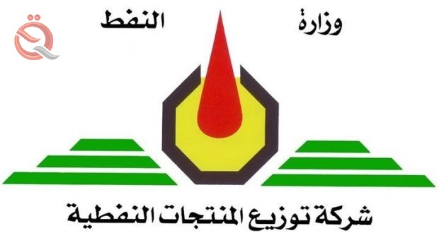 Petroleum products announced the continued increase of shares of generators of gas oil 15658
