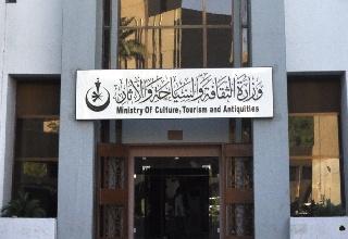 Huawei makes a bid for Iraq worth 300 million dollars 15724