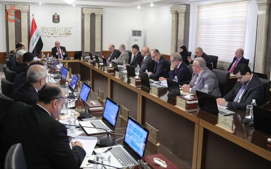 Cabinet approves recommendations for allocation of funds to purchase energy and gas 15804