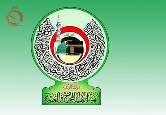 Iraq and Saudi Arabia agree to grant visas to Iraqi pilgrims from the Saudi embassy in Baghdad 15808