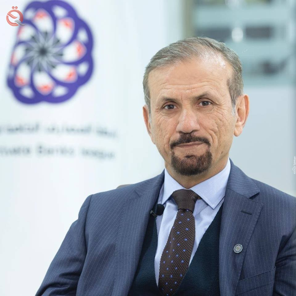 Iraqi Experience Empowerment Fund 15818