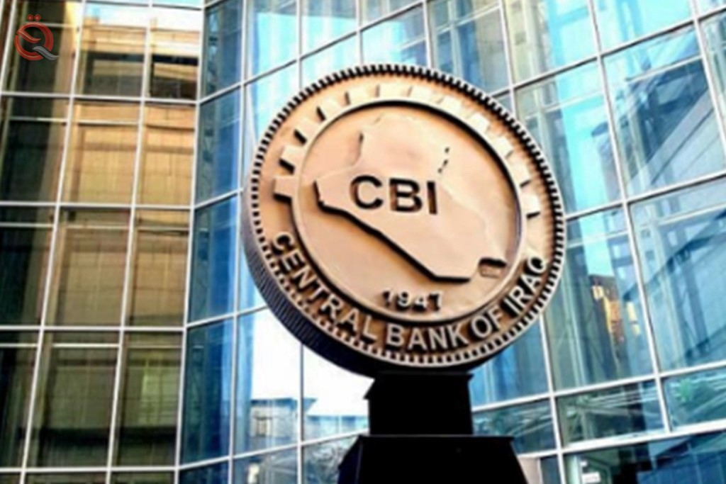 The Central Bank and international organizations discuss mechanisms to enhance financial inclusion 15834
