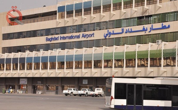 Customs issued to all passengers through Baghdad, Najaf and Basra airport 15946