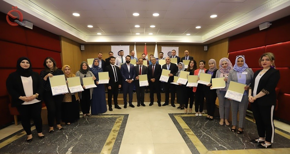 Association of Iraqi private banks concludes the course «General Rules for the protection of personal data GDPR» 16020