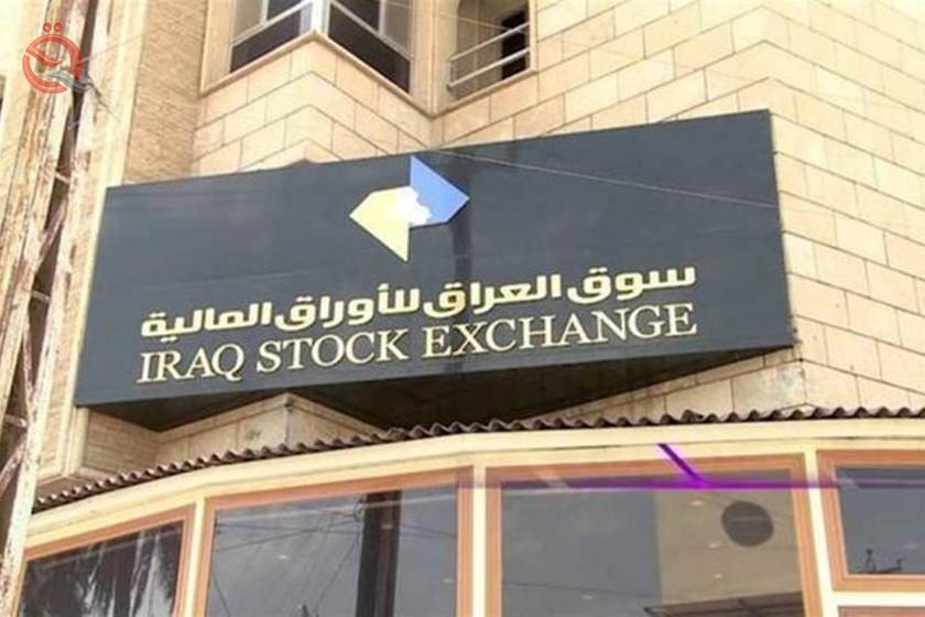 Iraq market: 152 billion dinars value of shares traded during the first half of 2019 16141
