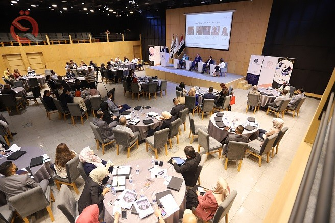 Association of Iraqi Private Banks Conducts Workshop «Modern Professional Practices in Analysis of Training Needs and Linking Them to the Career Track» 16151