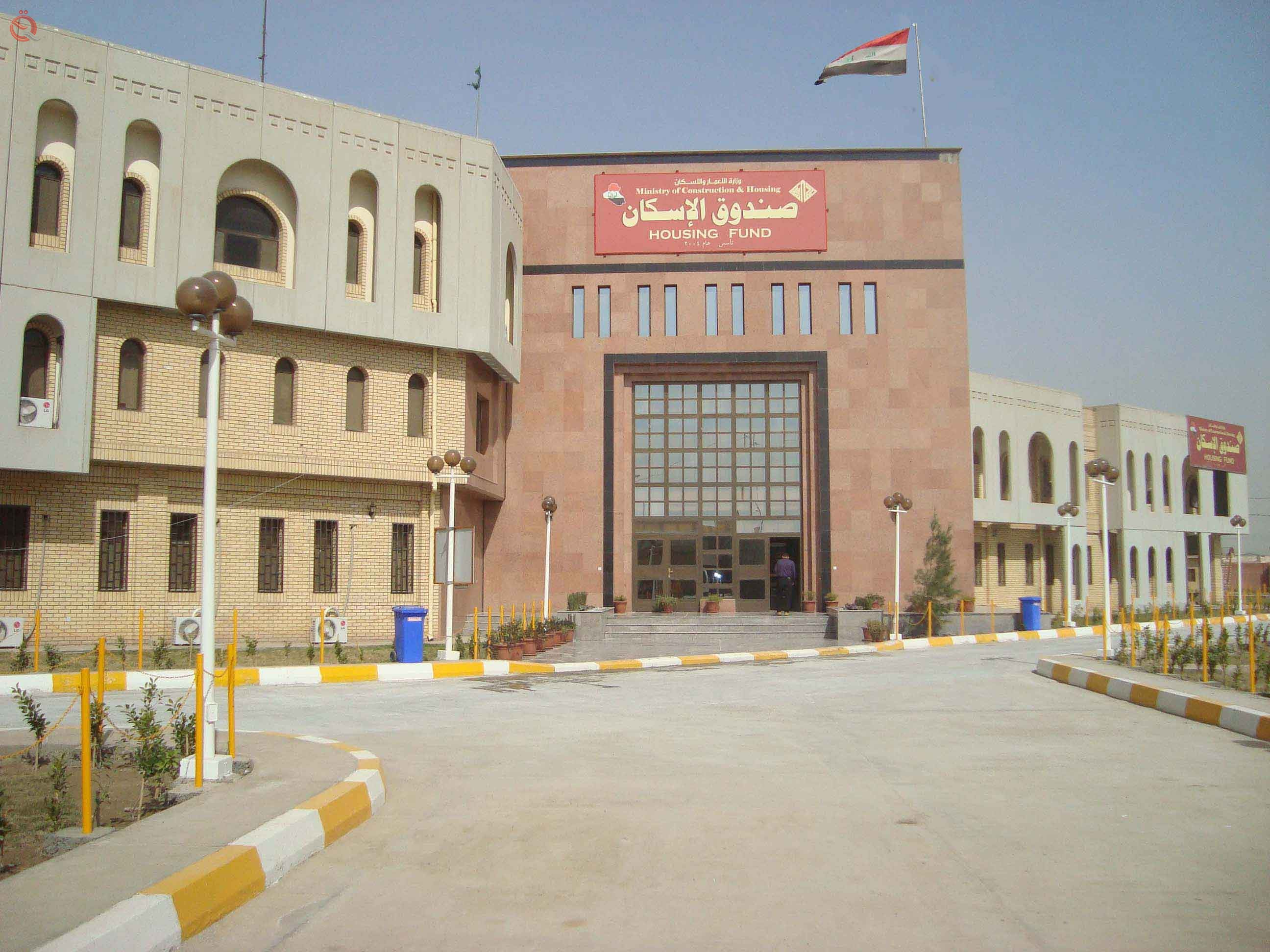 Housing Fund: 183 billion dinars Total loans for the first half of 2019 16155