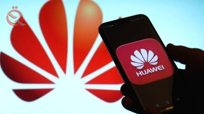 Employees - Huawei plans to lay off a large number of its employees in America 16220