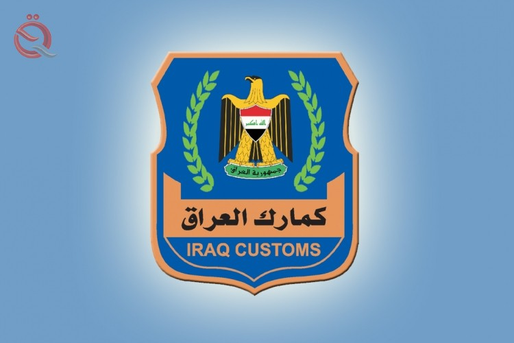 Increase in revenues of Basra Gate Customs 16297