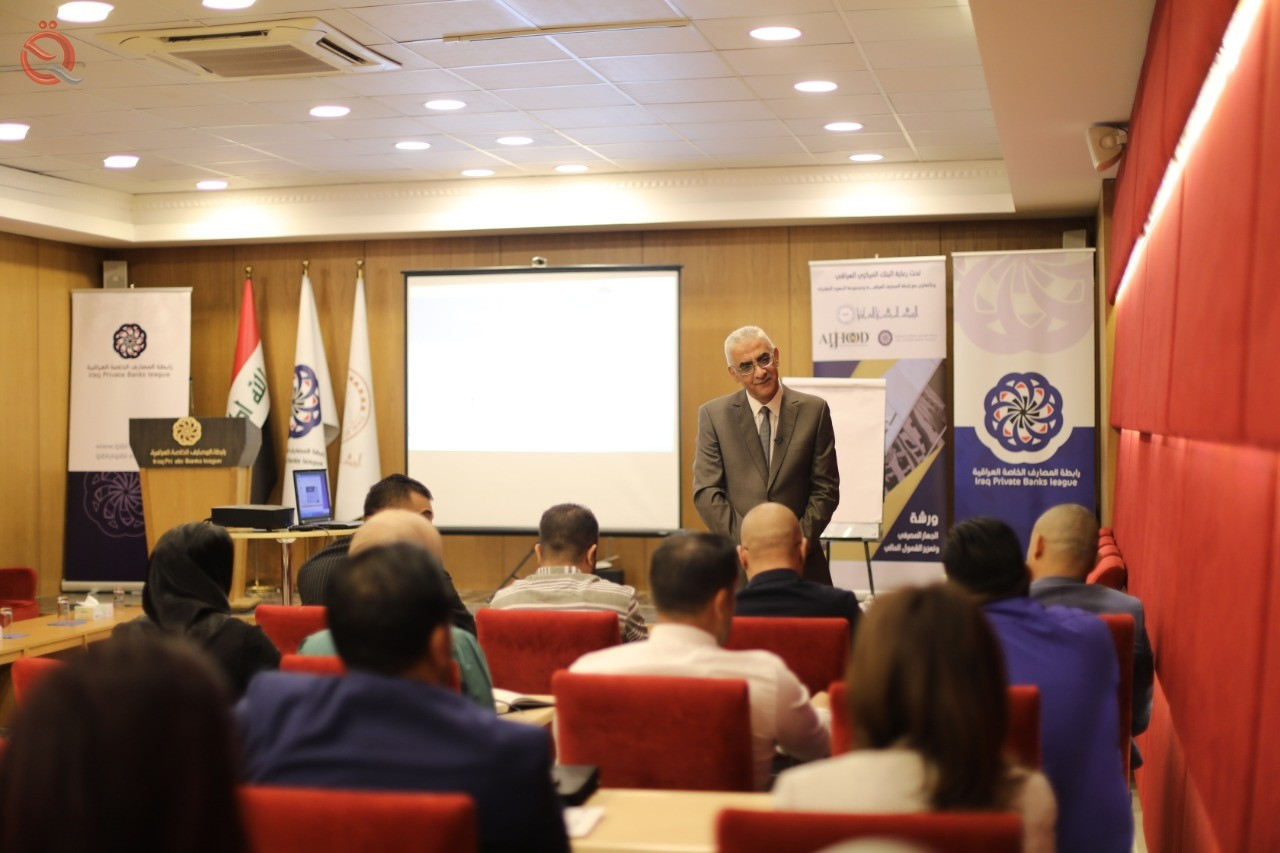 Association of Banks organizes a course «Treasury Management» 16474