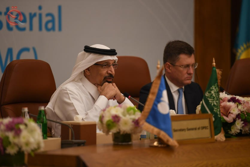 Saudi - Saudi Energy Minister discusses current production levels with Russian counterpart 16551
