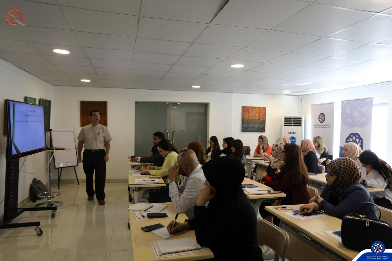Association of Private Banks organizes the course «Advanced Program for Advanced Human Resources Management System» 16561