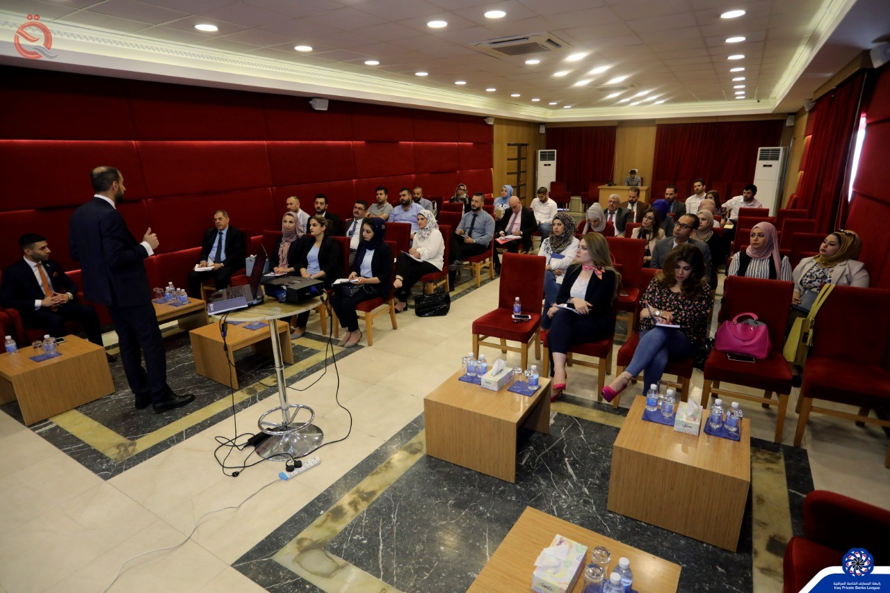 Association of Private Banks organizes the course «Advanced Program for Advanced Human Resources Management System» 16563